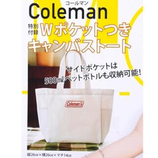 Coleman - MORE 2019年10月号付録 Coleman Wポケットつきキャンバストート