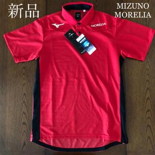 MIZUNO - ミズノ MORELIA フットサル サッカーウェア ポロシャツ Mサイズ