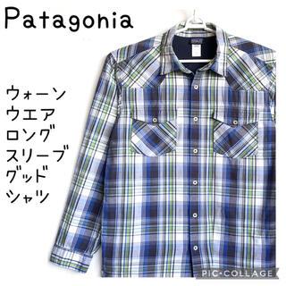 パタゴニア(patagonia)のPatagonia パタゴニア チェック柄 長袖 ロングスリーブ グッド シャツ(シャツ)