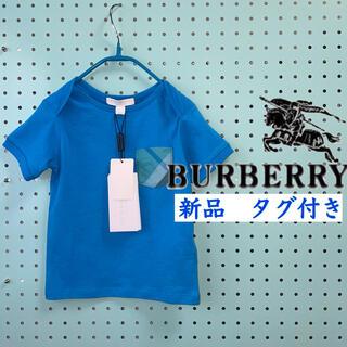 新品 タグ付き BURBERRY. Tシャツ ノバチェック  ハウスチェック