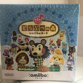 ニンテンドウ(任天堂)のかえでさん専用どうぶつの森 amiiboカード 第3弾 4BOXセット(Box/デッキ/パック)