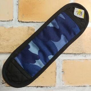 カモフラ(78)水筒肩紐カバー(外出用品)
