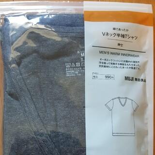 MUJI (無印良品) - 【未開封】無印良品 Vネック半袖Tシャツ メンズMサイズ