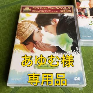 [ヒョンビン主演韓流ドラマ]シークレット・ガーデン DVD BOX全2巻セット(TVドラマ)