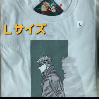 ユニクロ(UNIQLO)の呪術廻戦 グッズ詰め合わせ ユニクロTシャツ・雑貨(キャラクターグッズ)