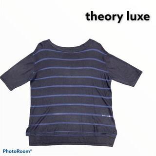 セオリーリュクス(Theory luxe)のtheoryluxe セオリーリュクス ボーダー カットソー シルク Tシャツ(Tシャツ(半袖/袖なし))
