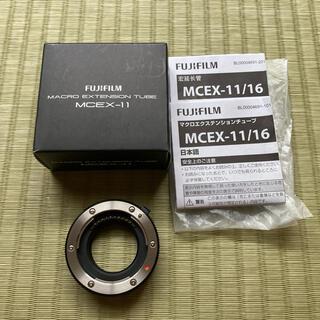 富士フイルム - FUJIFILM エクステンションチューブ MCXE-11