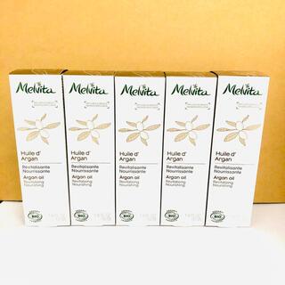 Melvita - メルヴィータ アルガン オイル 50ml  5本セット