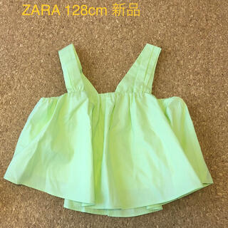 ZARA - ZARA グリーンノースリーブトップス 新品128cm