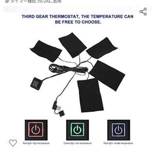 ヒーターパッド 加熱シート 電熱ヒーター 炭素繊維加熱 冬に対策 冷え性に対応 (その他)