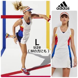 アディダス(adidas)の新品 アディダス Pharrell Williams ゲームドレス(ウェア)
