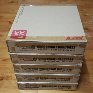 ドラゴンボール(ドラゴンボール)のドラゴンボール超 カードダス コンプリートボックス(Box/デッキ/パック)