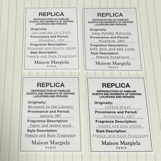 マルタンマルジェラ(Maison Martin Margiela)の「REPLICA」ムエット(その他)