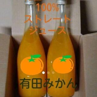 和歌山産清見ジュース2本発送します(フルーツ)