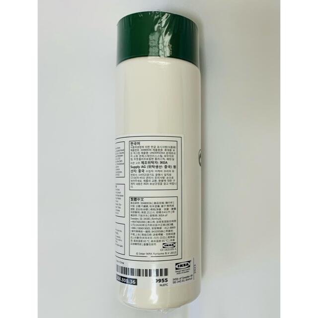 IKEA(イケア)の【新品】IKEA イケア ウンデルソーカ 断熱トラベルマグ 水筒 0.4 l キッズ/ベビー/マタニティの授乳/お食事用品(水筒)の商品写真