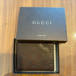 グッチ(Gucci)のGUCCI シマレザー カードケースパスケース(名刺入れ/定期入れ)