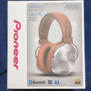 パイオニア(Pioneer)のPioneer SE-MS7BT-T パイオニア Bluetooth ヘッドホン(ヘッドフォン/イヤフォン)