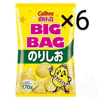 カルビー(カルビー)の[170g×6個] カルビー ビッグバッグ のりしお のり塩(菓子/デザート)