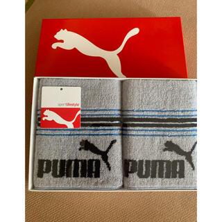 プーマ(PUMA)の専用 新品箱付 プーマ ミニタオルハンカチ2枚セット(ハンカチ/ポケットチーフ)
