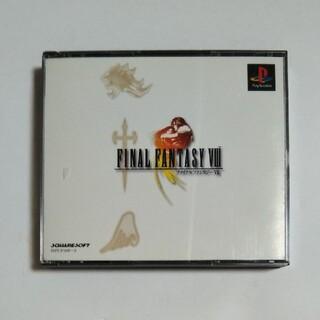 PlayStation - ファイナルファンタジーⅧ FF8