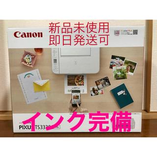キヤノン(Canon)の【即日発送】新品 Canon インクジェット複合機 PIXUS TS3330(PC周辺機器)