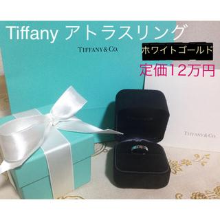 ティファニー(Tiffany & Co.)のTiffany アトラスリング11号 WG(リング(指輪))