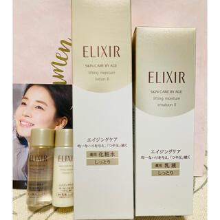 ELIXIR - エリクシールシュペリエル 化粧水 乳液セット