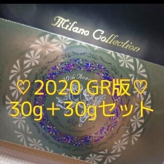 TWANY - ♡【グラン版❣️30g✖2個】ミラノコレクション 2020 レフィル付きセット♡
