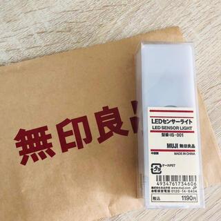 ムジルシリョウヒン(MUJI (無印良品))の無印良品 LEDセンサーライト IS-001(その他)
