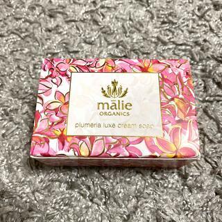 マリエオーガニクス(Malie Organics)のmalie organic 石鹸 プルメリア(ボディソープ/石鹸)