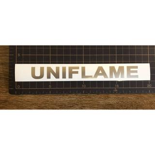 ユニフレーム(UNIFLAME)のユニフレーム ペトロマックス カッティングステッカー(その他)