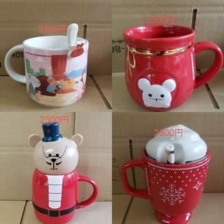 スターバックスコーヒー(Starbucks Coffee)の夏セール スターバックス 中国 マグカップ(グラス/カップ)