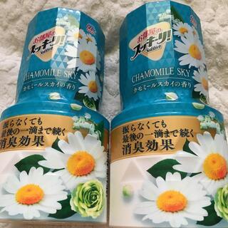 アースセイヤク(アース製薬)のお部屋のスッキリ!消臭・芳香剤(日用品/生活雑貨)