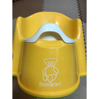 ベビービョルン(BABYBJORN)のベビービョルン 椅子型 オマル トイレトレーニング カラーサンフラワー(ベビーおまる)