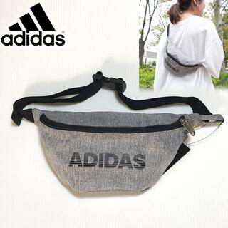 アディダス(adidas)のadidas アディダス ウエストポーチ ライトグレー(ボディバッグ/ウエストポーチ)