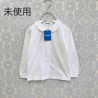 ファミリア(familiar)の未使用 ファミリア 長袖ブラウス 110cm ホワイト familiar(ブラウス)