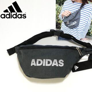 アディダス(adidas)のadidas アディダス ウエストポーチ ダークグレーヘザー(ボディバッグ/ウエストポーチ)