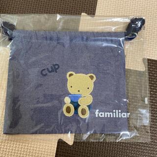familiar - ファミリアコップ袋