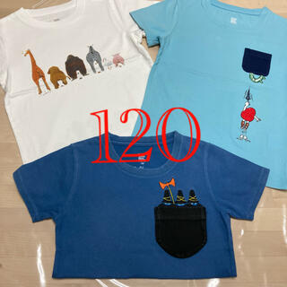 Design Tshirts Store graniph - graniph 絵本Tシャツ 3枚セット 120