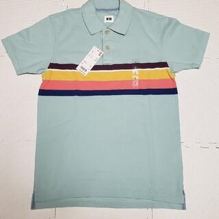 UNIQLO - ユニクロ ウォッシュカノコ 半袖ポロシャツ 新品タグ付き