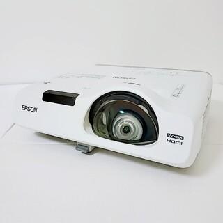 エプソン(EPSON)の☀夏休み☀️楽しいお家時間に☀プロジェクター☀️EPSON EB-535W短焦点(プロジェクター)