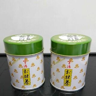 宇治 抹茶 裏千家  鵬雲斎宗匠御好『松吟の白』 抹茶の吉川 (40g缶×2個)(茶)