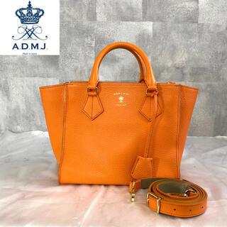 エーディーエムジェイ(A.D.M.J.)の【ADMJ】エーディーエムジェー 2way オレンジ シュリンク型 トートバッグ(トートバッグ)