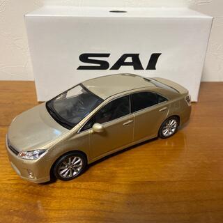 トヨタ(トヨタ)のトヨタ SAI サイ ミニカー(ベージュメタリック)(ミニカー)