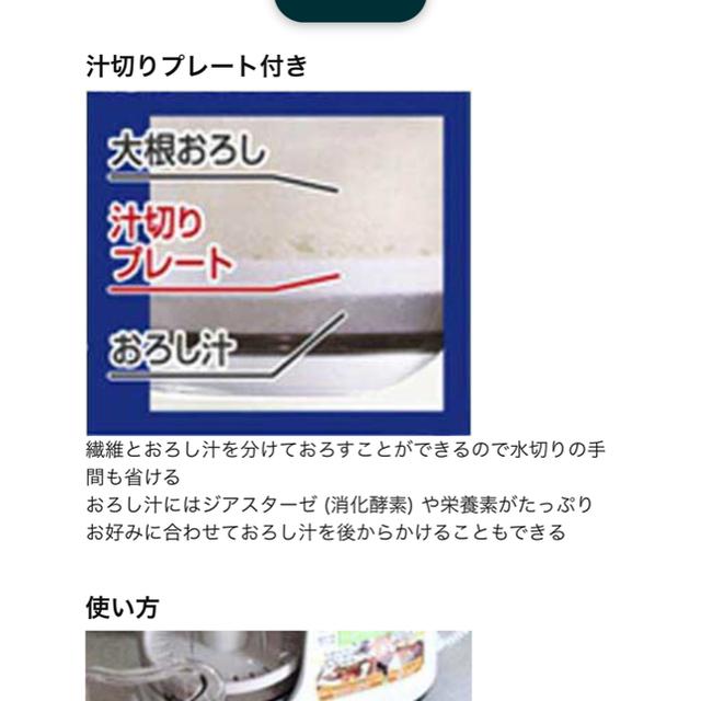 山善(ヤマゼン)のおろしの達人  箱付き インテリア/住まい/日用品のキッチン/食器(調理道具/製菓道具)の商品写真