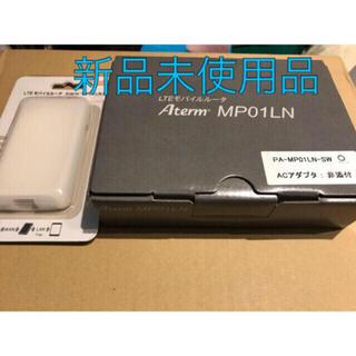 NEC - NEC Aterm MP01LN SIMフリールーターPA-MP01LN+カバー