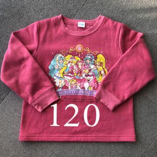 バンダイ(BANDAI)の【値下げ】HUGっと!プリキュア 裏起毛トレーナー 120センチ(Tシャツ/カットソー)