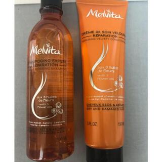 Melvita - 百貨店購入 メルヴィータ オイルシャンプー コンディショナー セット