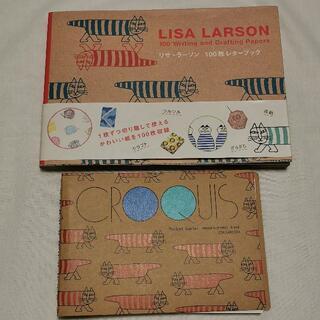 リサラーソン(Lisa Larson)のリサ・ラーソン 100枚レターセット&クロッキーのセット lisa larson(ノート/メモ帳/ふせん)