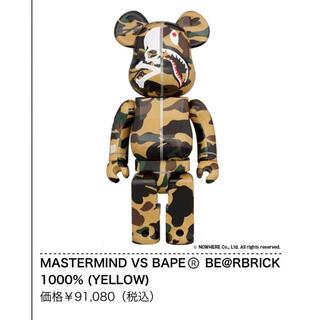 メディコムトイ(MEDICOM TOY)のMASTERMIND VS BAPE(R) BE@RBRICK 1000%(その他)